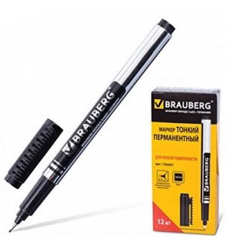 Маркер перманентный (нестираемый) Brauberg (Брауберг), супертонкий металлический наконечник 0,5 мм, черный