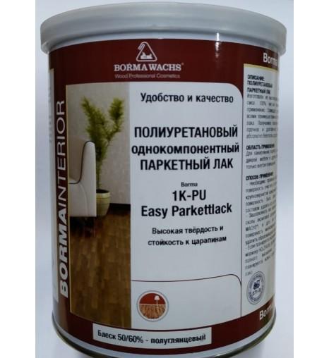 Полиуретановый однокомпонентный паркетный лак 1K-PU, блеск 50/60%, 1000 мл