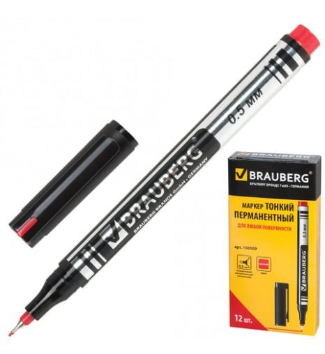 Маркер перманентный (нестираемый) Brauberg (Брауберг), супертонкий металлический наконечник 0,5 мм, красный