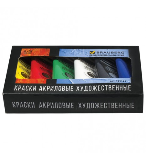 Краски акриловые BRAUBERG ART CLASSIC, 6 цветов по 75 мл, в тубах
